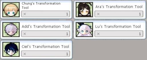 si-transformationtool2